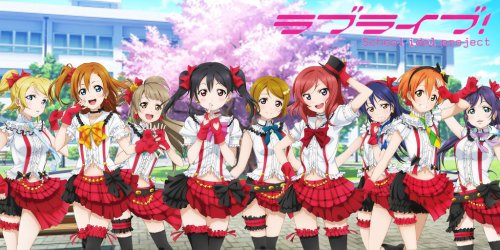 love_live_school_idol_project