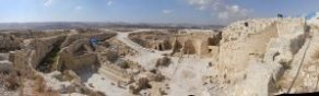 Herodium. Courtesy Eitan Ya'aran