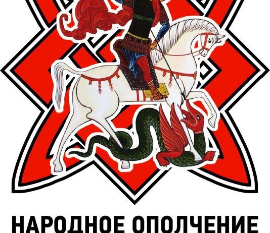 Лидера ополченцев приговорили к 17 годам тюрьмы. Фото: hlamer.ru