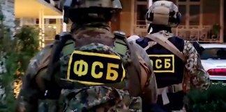 Спецназ ФСБ. Фото: ЦОС ФСБ РФ