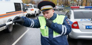 ГИБДД, полиция