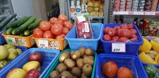 подорожание овощей