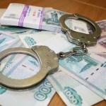 взятка, суд, арест, взяточничество, деньги, наручники