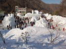 Snow festival in Taebaek