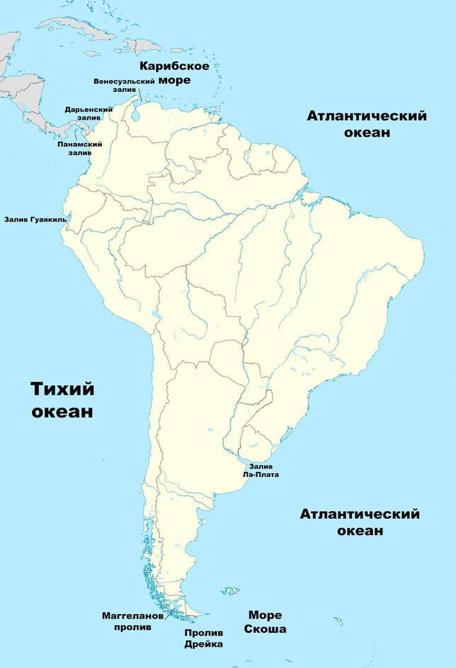 Anong mga karagatan, dagat, bays at spills ang hugasan ng South America - listahan, paglalarawan at mapa 2