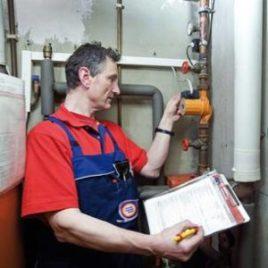 Инженер теплотехник