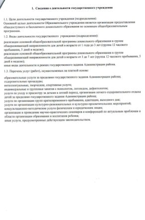 pfkhd0002[1]