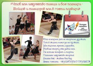 «Мастер педагогического труда по физкультурно-оздоровительной работе» (1)