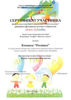 КиноДеТвоРа-2016 (8)