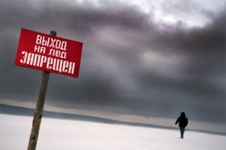 news_tonkij-led