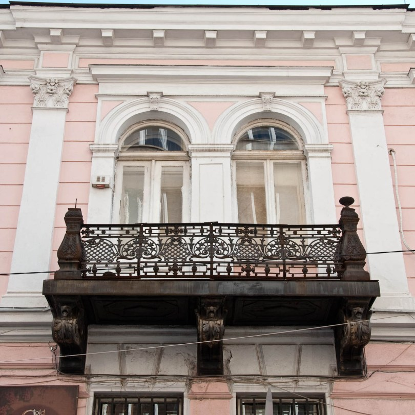 Beautiful old-fashioned balcony in the centre of the capital, Sofia, Bulgaria - www.rossiwrites.com