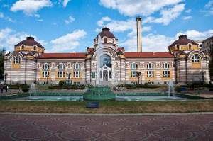 Museum of History of Sofia, Sofia, Bulgaria - www.rossiwrites.com