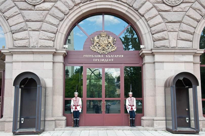 The Presidency, Sofia, Bulgaria - www.rossiwrites.com