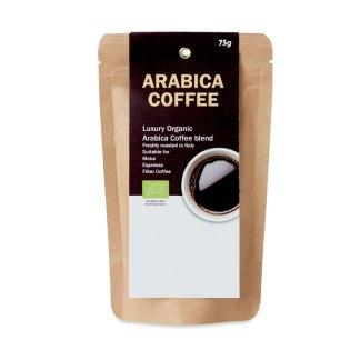 Organic Arabic coffee powder