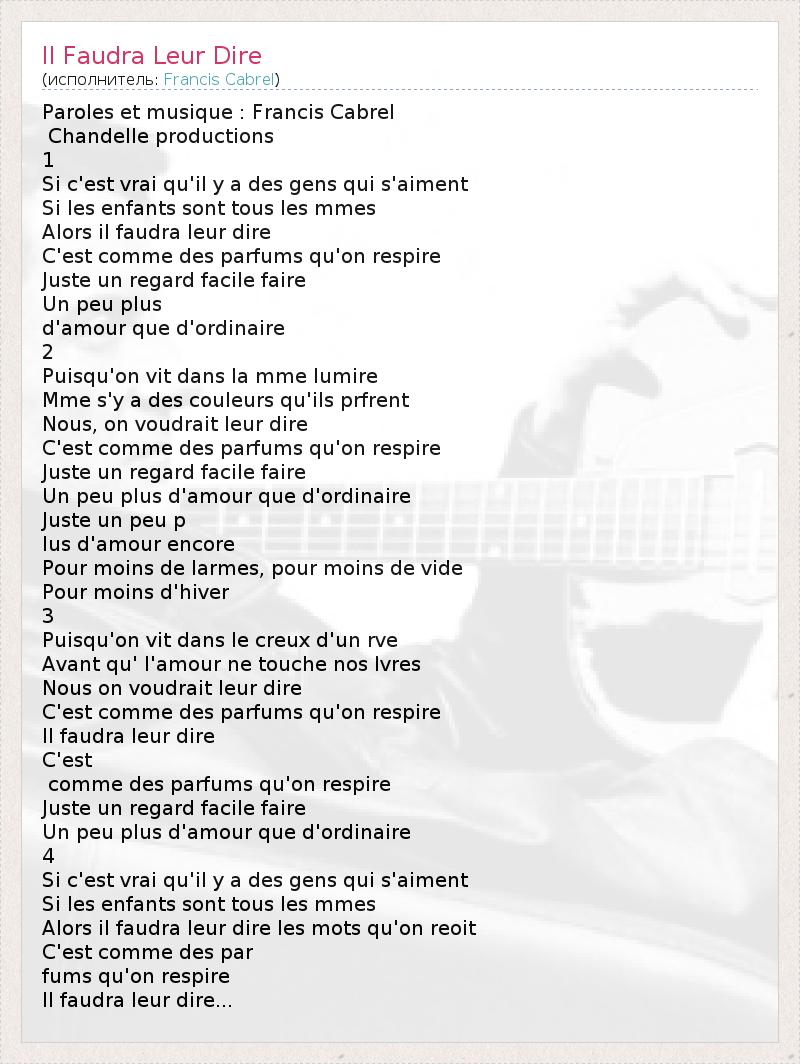 Un Peu Plus D Amour Que D Ordinaire : amour, ordinaire, Текст, песни, Faudra, Dire,, слова