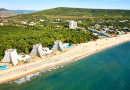 Bulgaria | The Best Hotel Booking