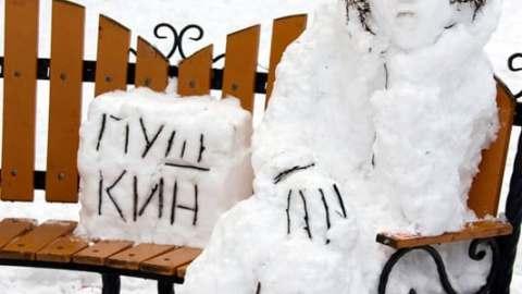 Puszkin zimnieje utro kurs języka rosyjskiego online