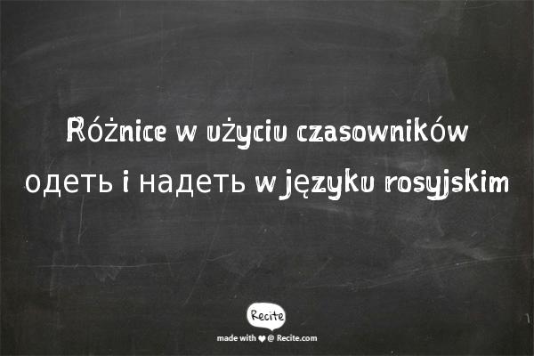 Różnice w użyciu czasowników одеть и надеть w języku rosyjskim