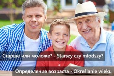 określanie wieku po rosyjskuokreślanie wieku po rosyjsku
