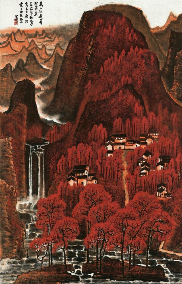 "Li Keran, ""Thousands of Hills in a Crimsoned View"" - 李可染, ""万山红遍"""