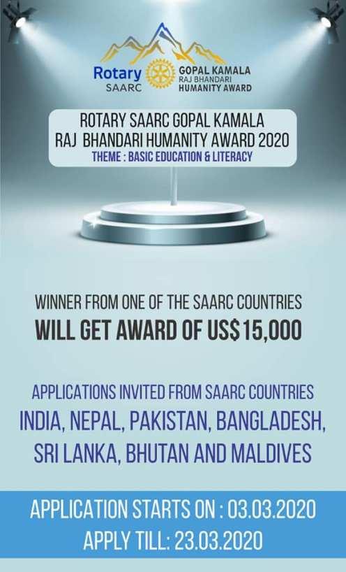applications open for rotary saarc gopal kamala rajbhandari humanity award 6