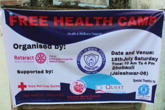 Rotaract club of KUMS conducted free health camp (9)
