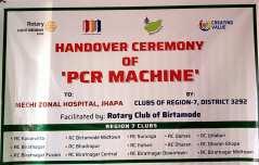 PCR handover to mechi zonal Hospital - region 7 clubs (2)