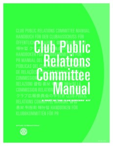 thumbnail of KCC Club Public Relations Committee Manual 2015-16