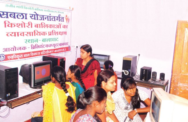 Computer training being imparted.