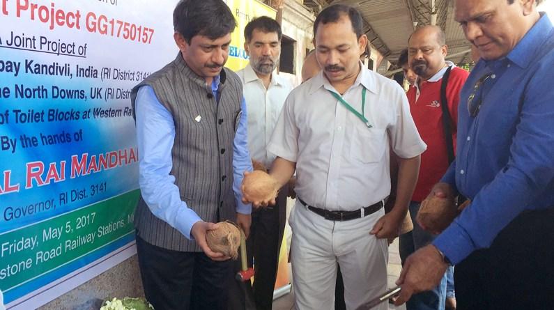 From R: DG Gopal Mandhania, Station Master Ravi and RCBK President Sunil Kumar.