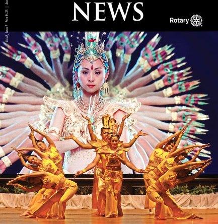 Rotary-News_January-2018-HR-1