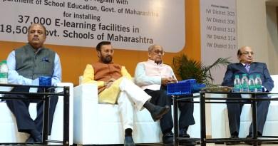 From L: PRID Shekhar Mehta, Union HRD Minister Prakash Javadekar, PRIP Kalyan Banerjee and PRID Ashok Mahajan.