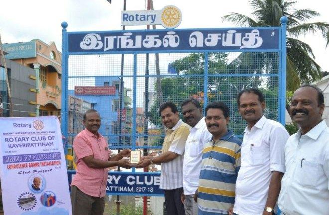 544---RC-Kaveripattinam-—-D-2982