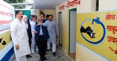 Above: WinS Target Challenge Committee Chair Sushil Gupta and Member Ramesh Aggarwal with Union Minister of State Mukesh Sharma during the ­inauguration of toilet blocks in the school at Gejha.