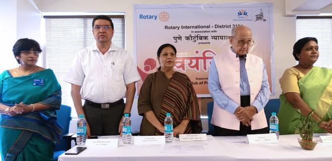 From L: DLCC Chair Vaishali Bhagwat, DG Abhay Gadgil, Judge Swati Chavan, PRIP Kalyan Banerjee and Principal Judge, Pune Family Court, Shailaja Sawant.