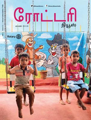 Rotary-News---Tamil---LRF---April-2019-issue-1