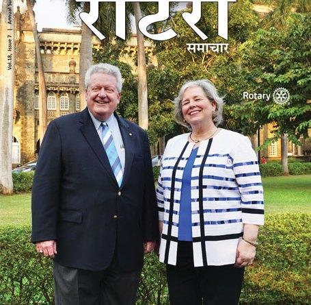 Rotary-Samachar-May-2019-HR-1