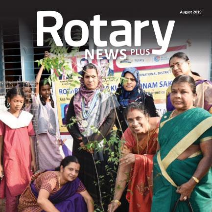 Rotary-News-Plus-August-2019