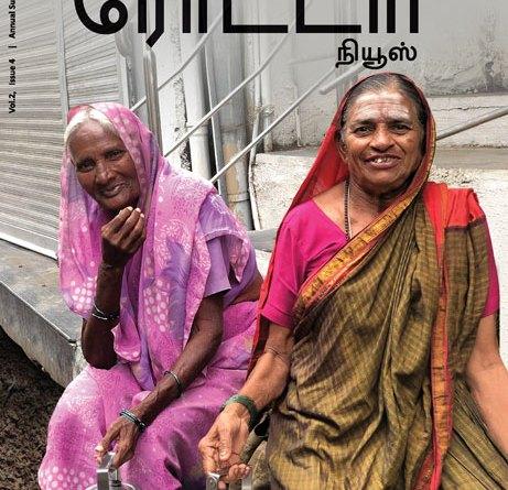 R-E-Tamil-Wrapper---September-2019