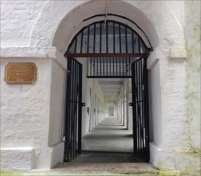 Block No.6 at the Cellular Jail, Andamans.