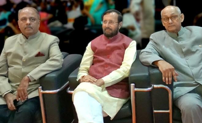 With Union HRD Minister Prakash Javadekar and PRIP Kalyan Banerjee