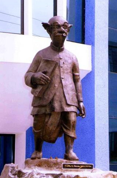 Statue of the Common Man in Pune.