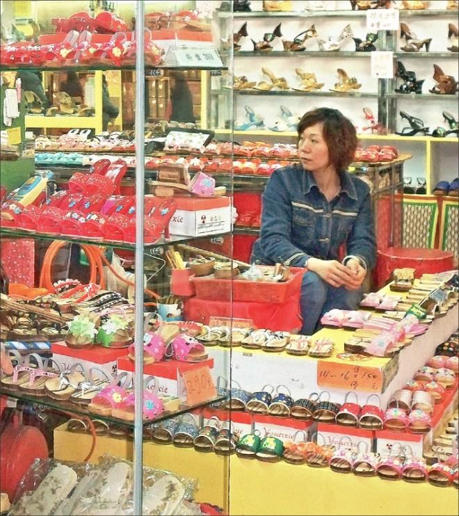 A footwear shop.