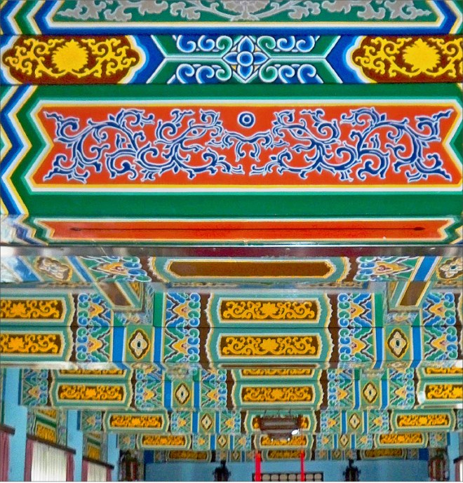 Ceiling of Chungshan Hall