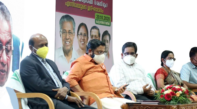 Kerala chief minister Pinarayi Vijayan (left) addressed the inaugural session online. Seated on the dais are DG Thomas Vavanikunnel; Kadakampalli Surendran, minister for Tourism; PDG Suresh Mathew, Dr Sara Varghese, principal, Trivandrum Medical College and Dr Sharmad, the college superintendent.