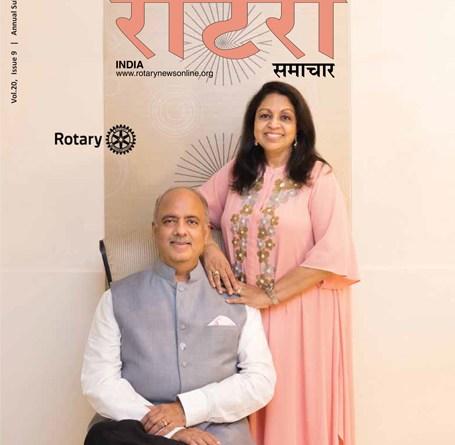 Rotary-Samachar_July-2021_FI