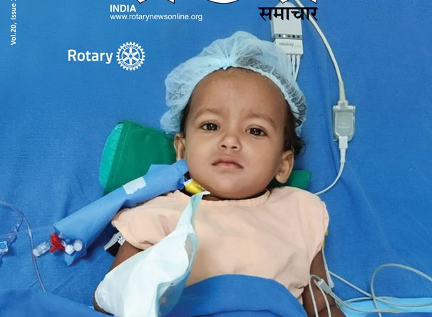 Rotary-Samachar---October-2021-HR-1