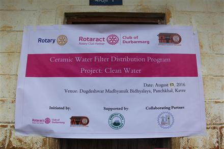 Rotary Club of Durbarmarg in Nepal