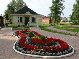 Uglich'in güzelliği