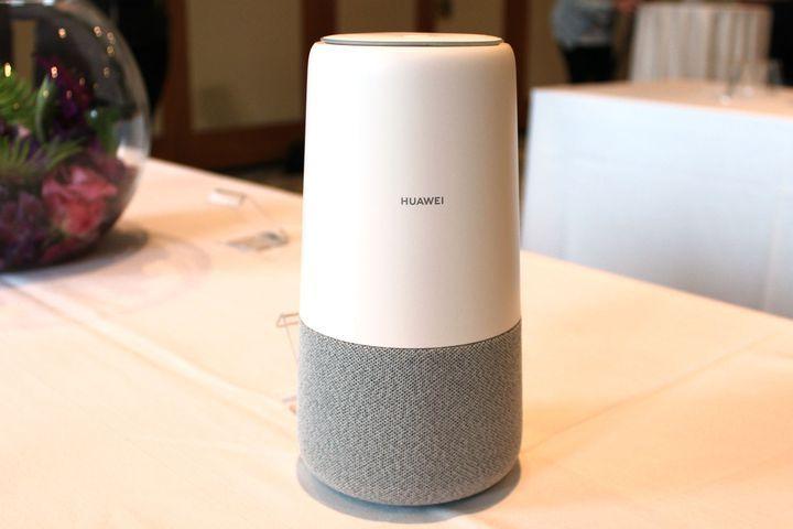 Huawei AI Cube : une nouvelle enceinte connectée sur le marché